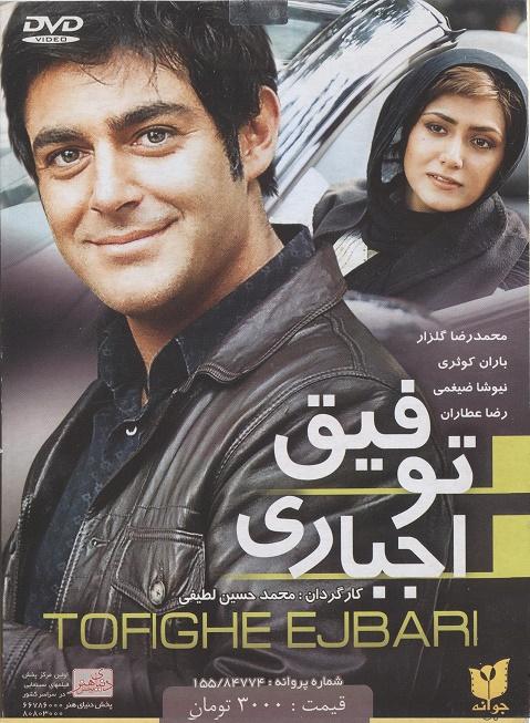 دو فیلم در یک DVD به همراه فیلم پیکنیک در میدان جنگ